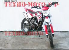 Мотоцикл 250 IRBIS TTR250