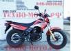 Мотоцикл 200 RACER Forester