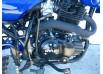 Мотоцикл 250 WELS MX250R Offroad