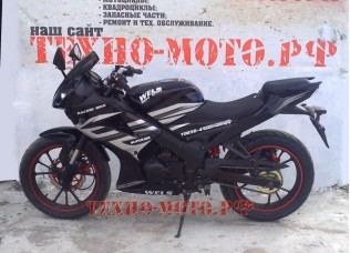 Мотоцикл 250 WELS Superior