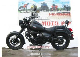 Мотоцикл 250 WELS Трофейный