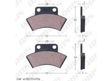 Колодки тормозные дисковые ATV POLARIS (зад.) (FDB2054)
