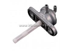 Кран топливный вакуумный (50Р)