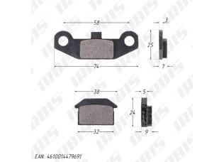 Колодки тормозные дисковые DINGO T125,T150