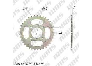 Звезда ведомая (428-37T) (4x48) ATV70-125Utt