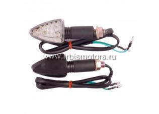 Указатели поворота (пара) Z1 (LED) (перед.)
