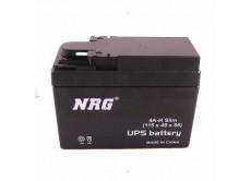 Аккумуляторная батарея 12V 2,5Ah Slim (114х48х86) (залитая, необслуж.) NRG; DIO