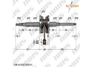 Вал коленчатый в сборе 2Т 1E40QMB p10mm (+ игольчатый подшипник) KIYOSHI