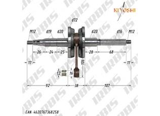 Вал коленчатый в сборе 2Т 1E40QMB p12mm (+ игольчатый подшипник) KIYOSHI
