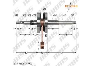 Вал коленчатый в сборе 2Т AF48(JF06,HF05); LEAD90, LEAD100 (+ игольчатый подшипник) KIYOSHI