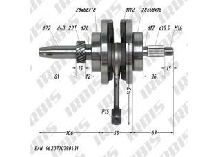 Вал коленчатый в сборе 4Т 157FMI,162FMJ (CG125-150) p15mm