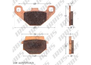 Колодки тормозные дисковые ATV250Sb (зад.)