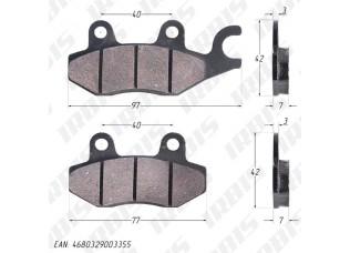 Колодки тормозные дисковые XR250Rs (зад.)