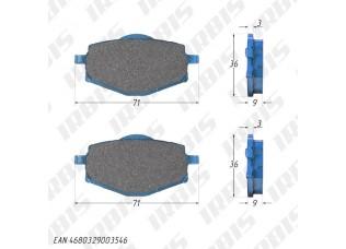 Колодки тормозные дисковые GRACE (зад.)