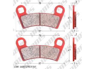 Колодки тормозные дисковые POLARIS RZR, OUTLAW (перед)