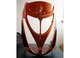 Обтекатель передний (клюв) на скутер Thunder